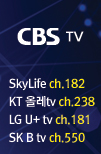 CBS TV