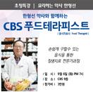 CBS Ǫ�����ǽ�Ʈ